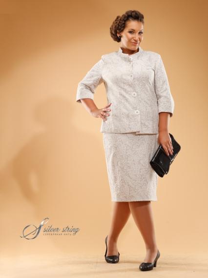 Стейнберг Интернет Магазин Женской Одежды