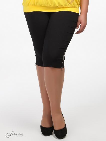 Женская Одежда Верхняя 56 Размер Купить