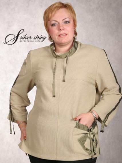Стильные Блузки Для Полных Женщин Казань