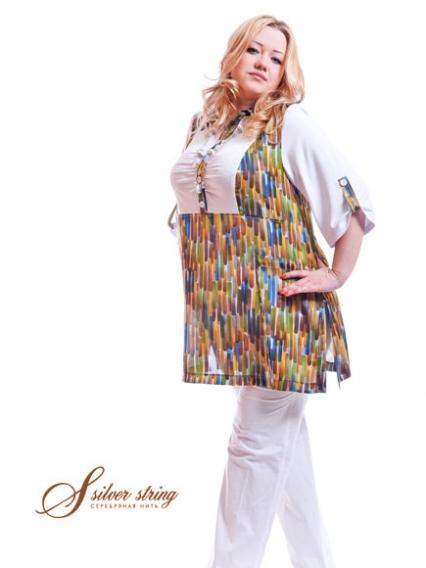 Купить Турецкую Одежду Больших Размеров