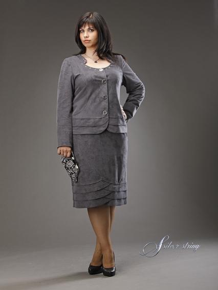 Классическая Одежда Для Полных Женщин