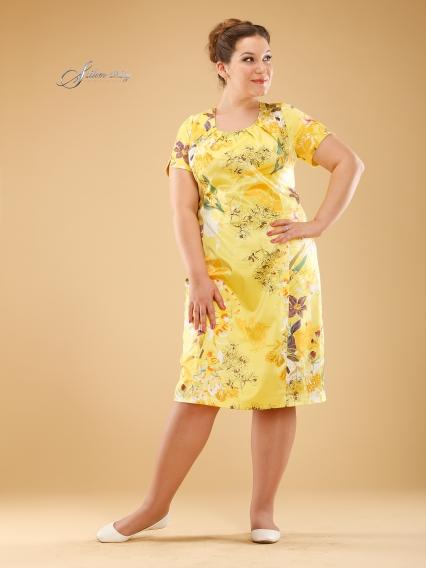Женская Одежда Больших Размеров В Районе Новокосино