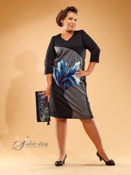 Модная Одежда Большого Размера Доставка