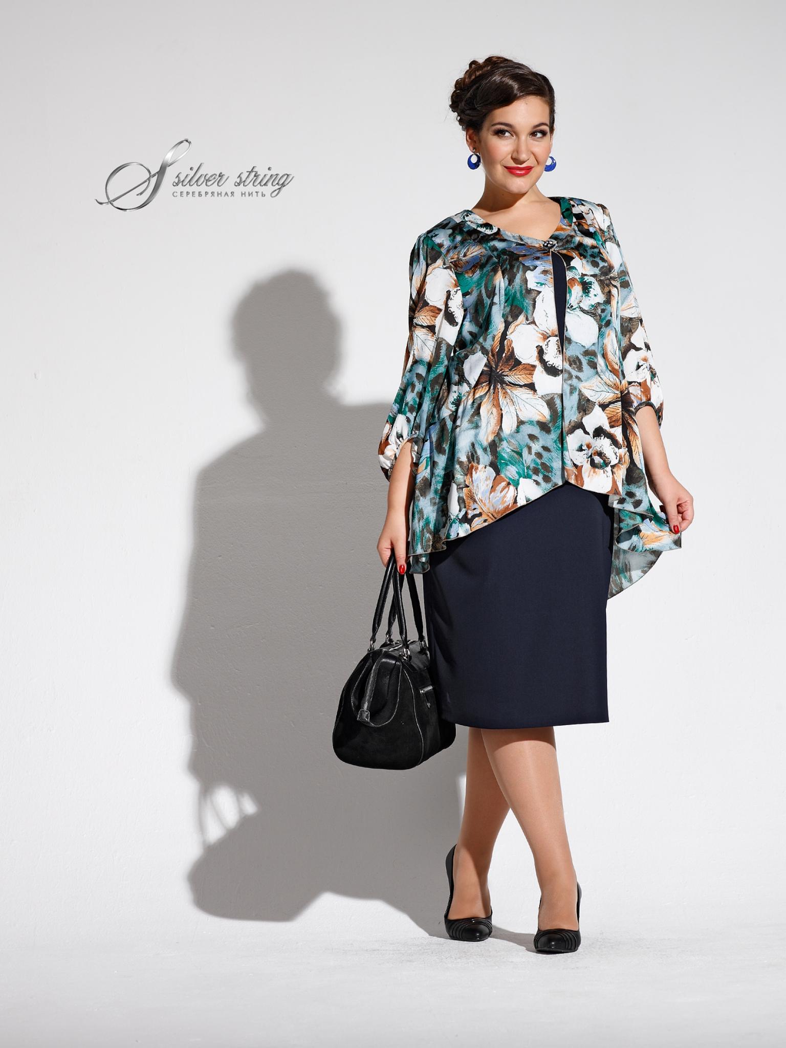 Женская Одежда 70 Размера