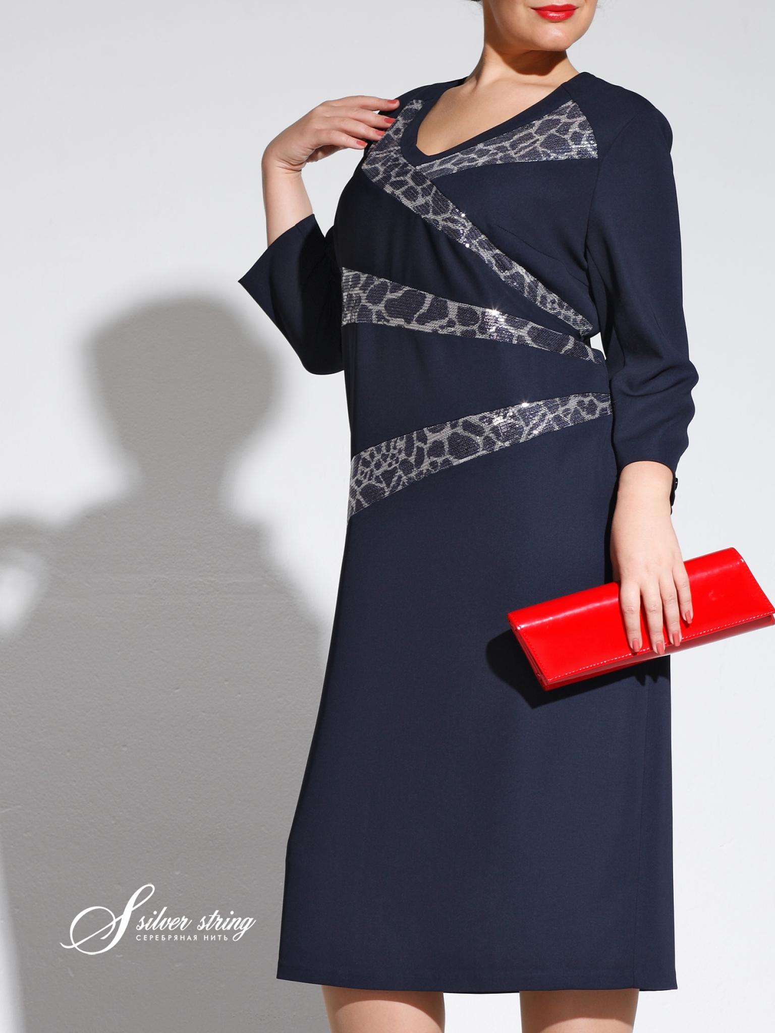Одежда Большого Размера Распродажа