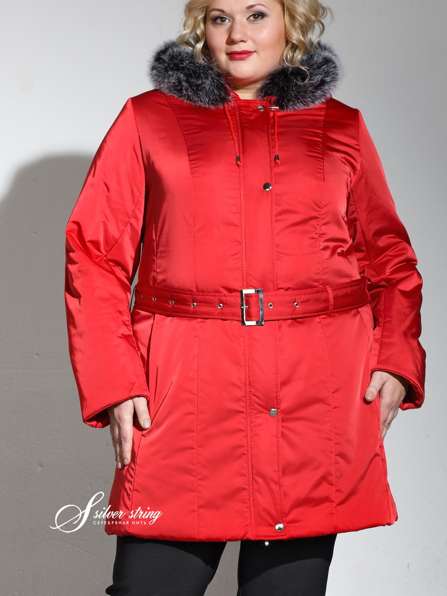 Куртки Большого Размера