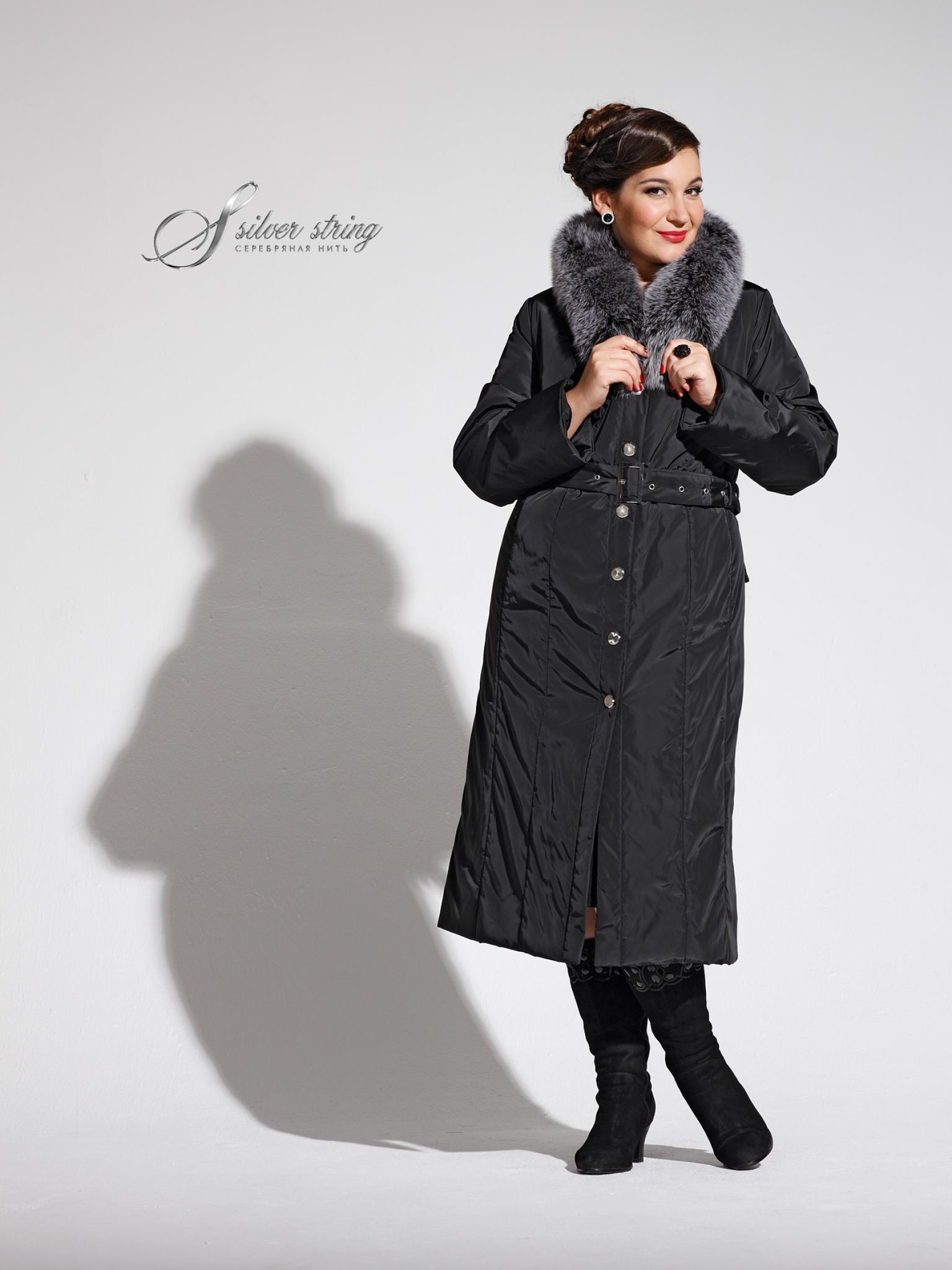 Фирма Женской Одежды Пальто