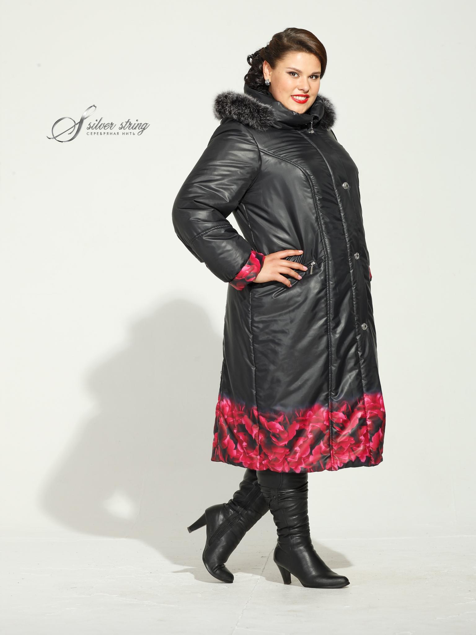 Верхняя женская одежда с доставкой