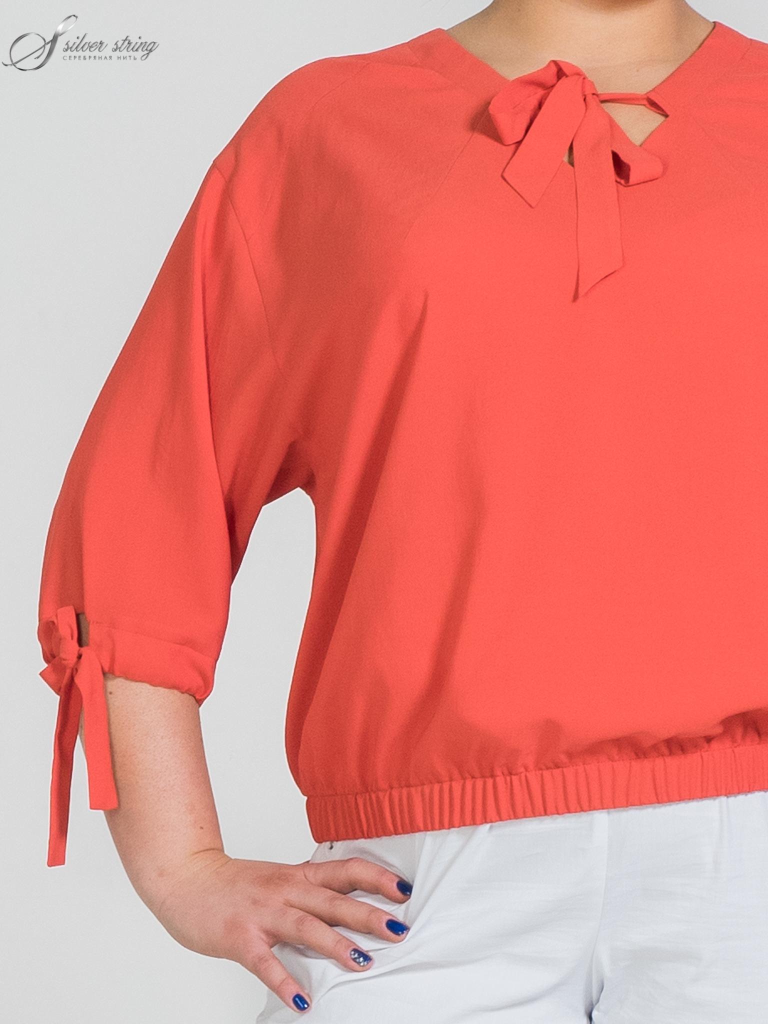 Блузка Со Спущенным Рукавом В Самаре