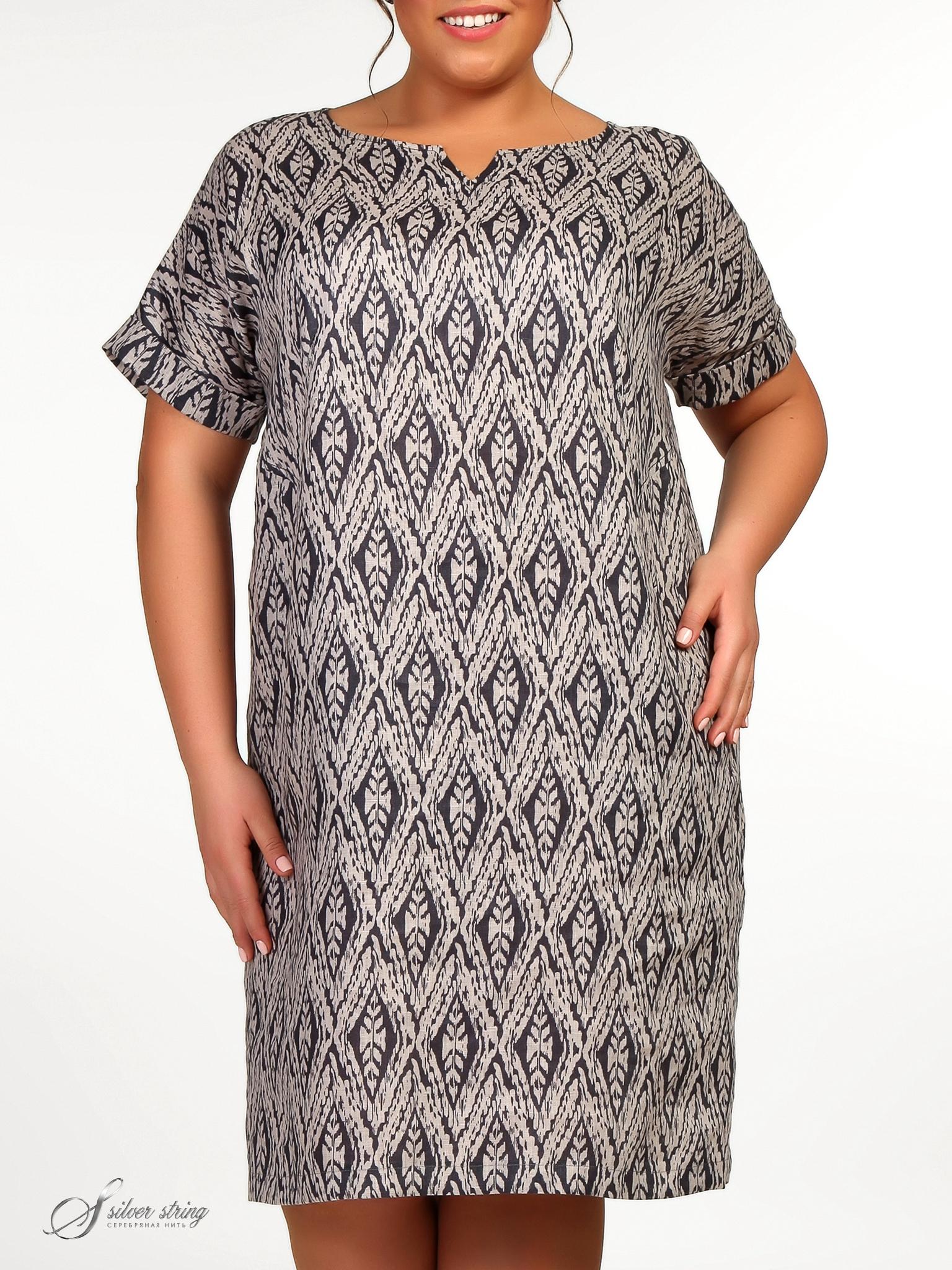 Сербряная Нить Женская Одежда