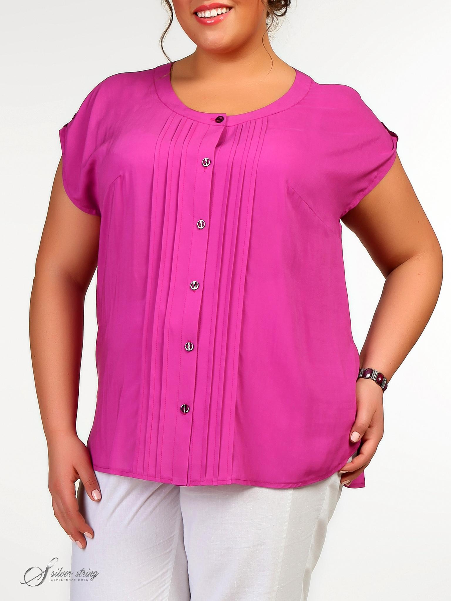 Купить Блузку 54 Размера С Доставкой