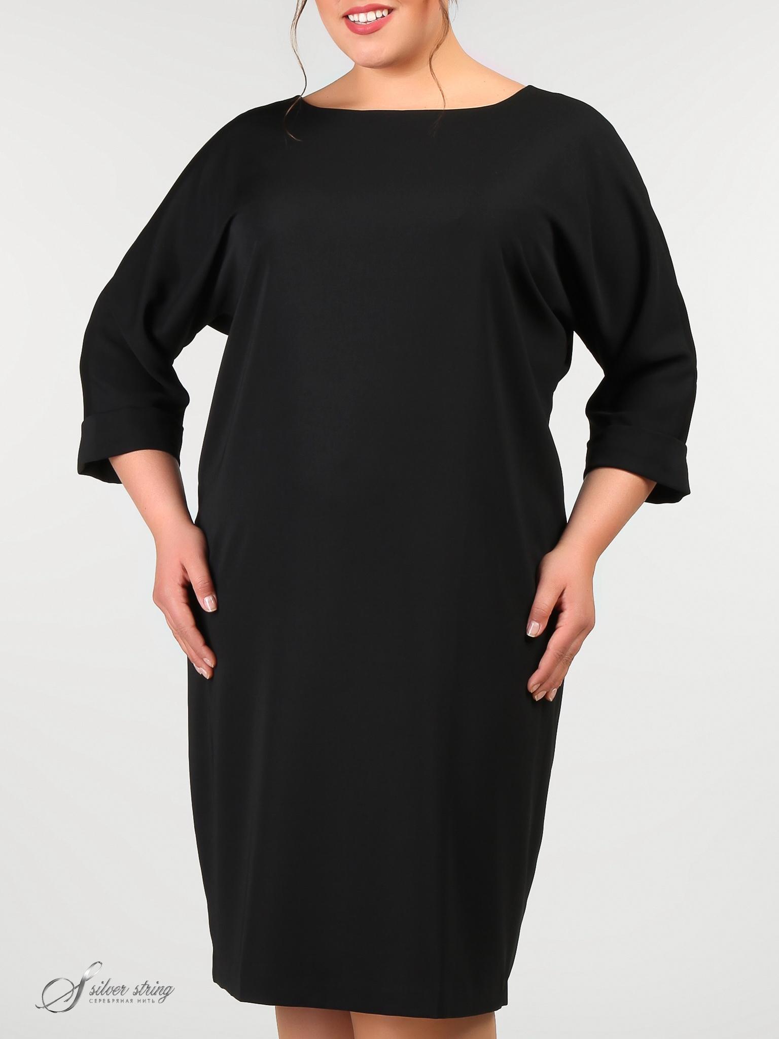Серебряная Нить Одежда Больших Размеров С Доставкой