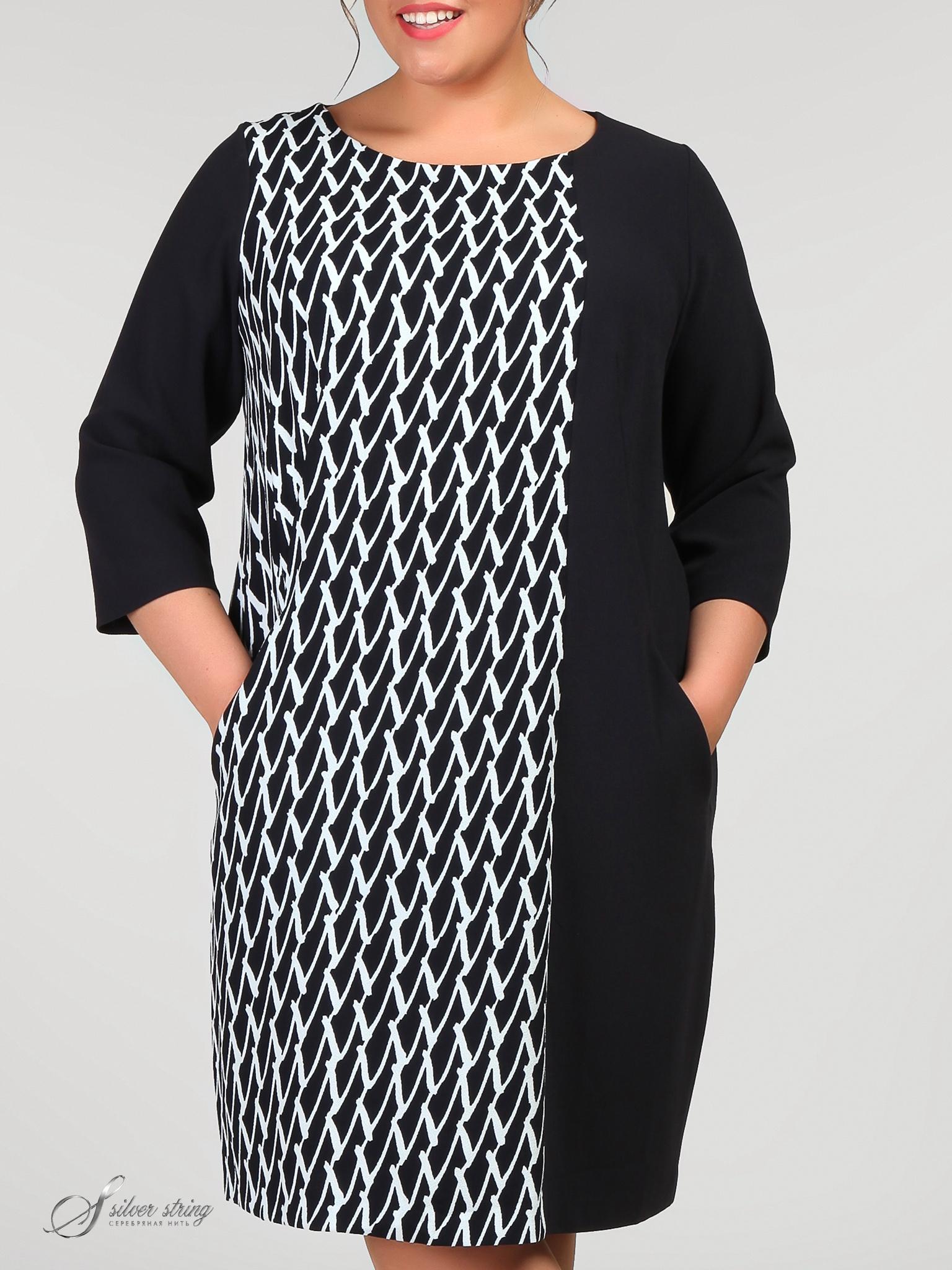 Самые большие размеры женской одежды доставка