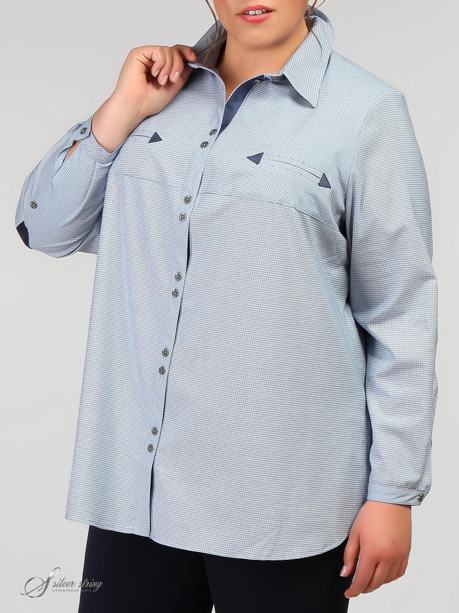 Купить Блузку Большого Размера В Самаре