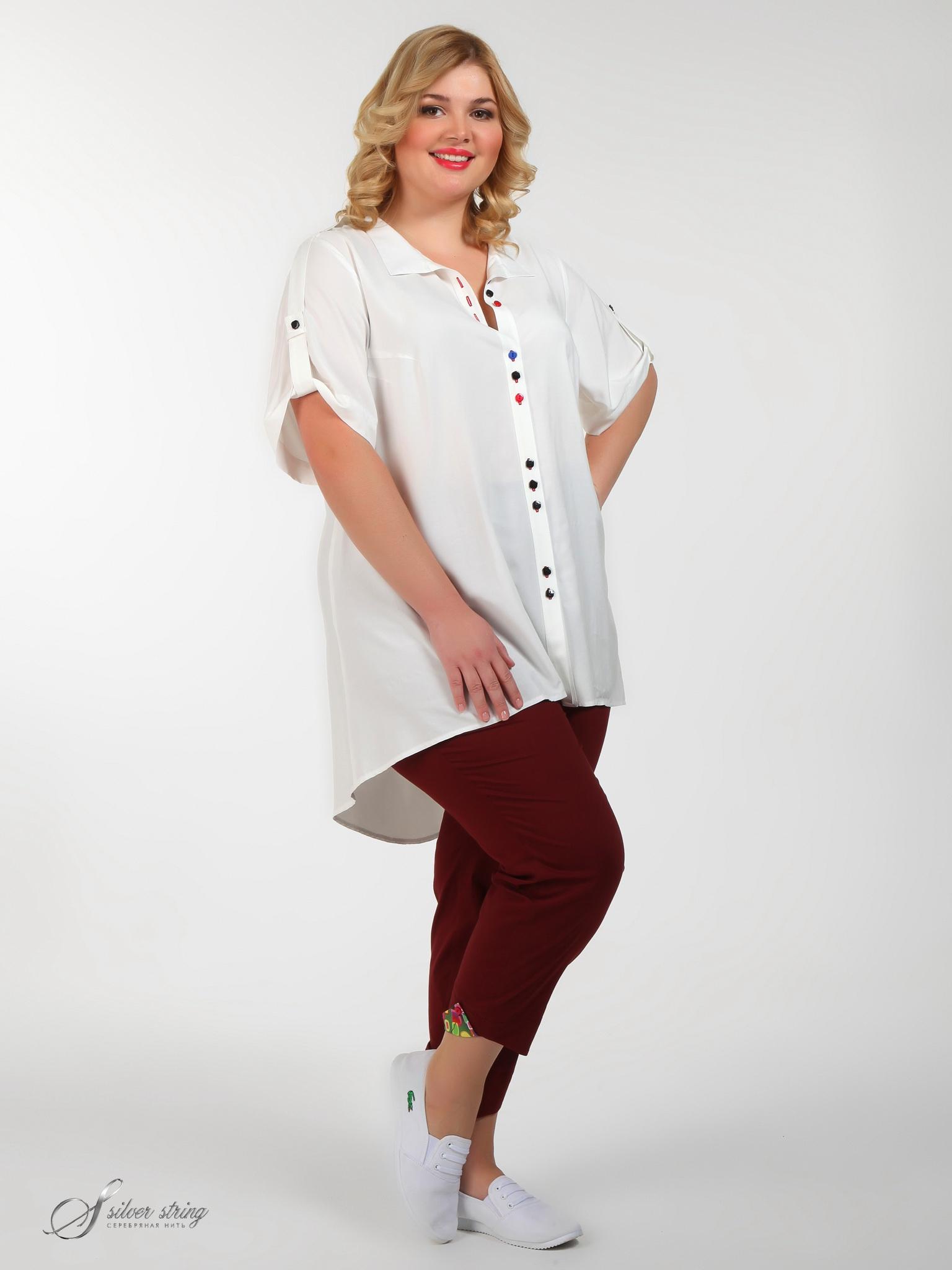 Женская Молодежная Одежда Больших Размеров Доставка