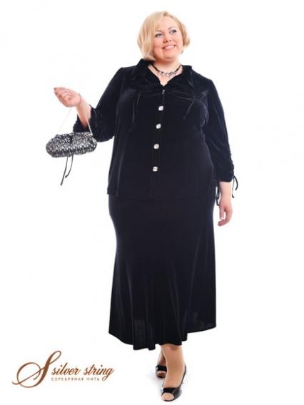 Женская Одежда Дорогая Доставка