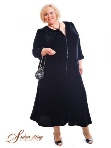 Одежда Для Полных Екатеринбург