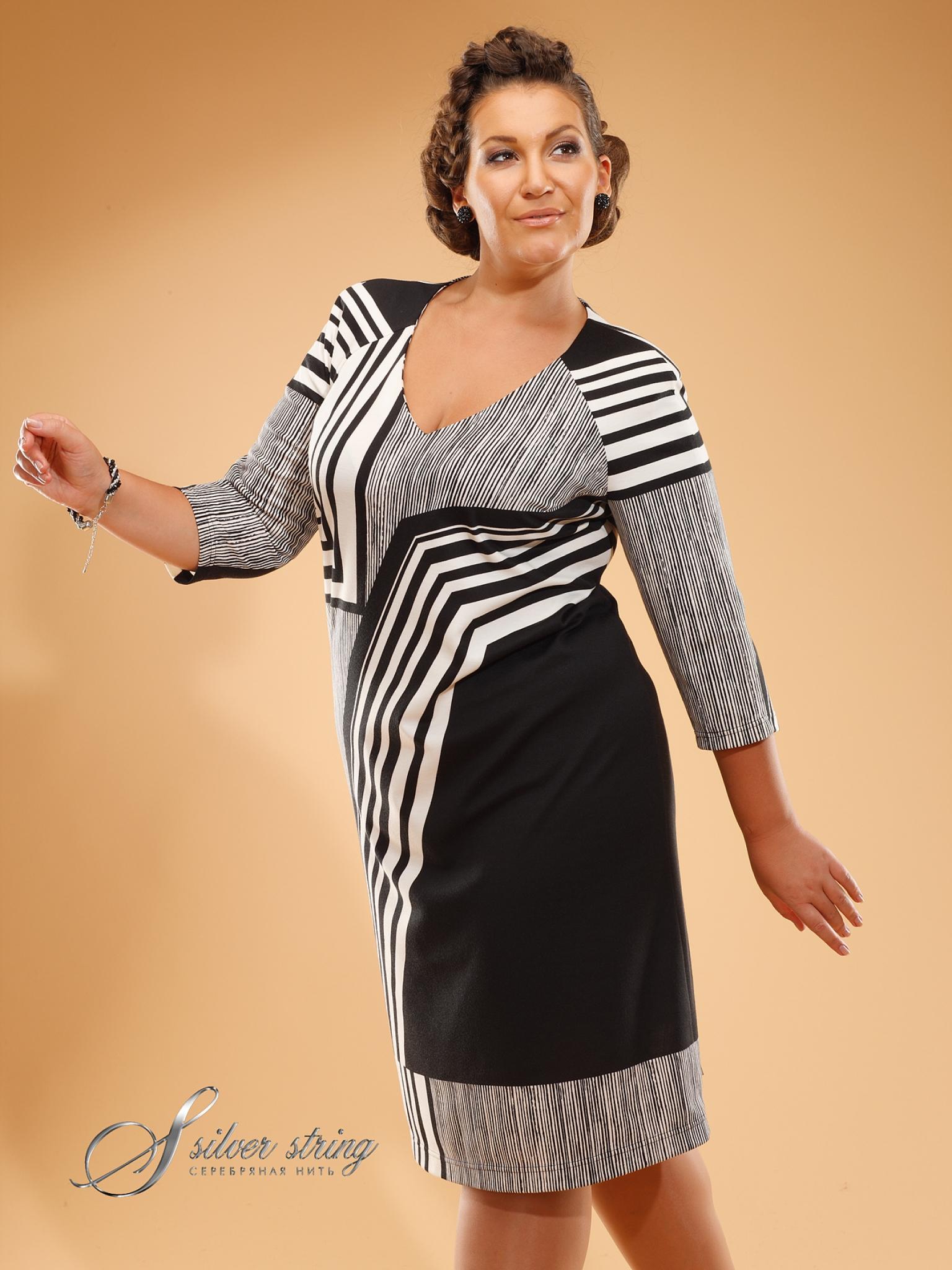 Элегантная Одежда Больших Размеров С Доставкой