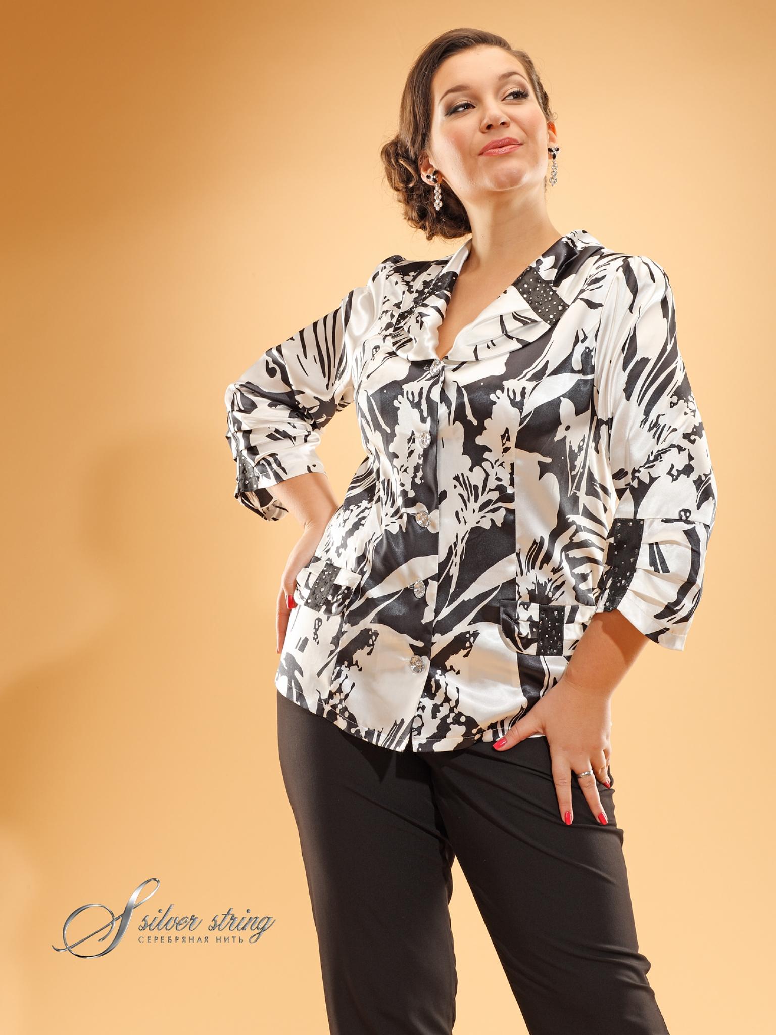 Стильные Блузки Для Полных Женщин В Челябинске