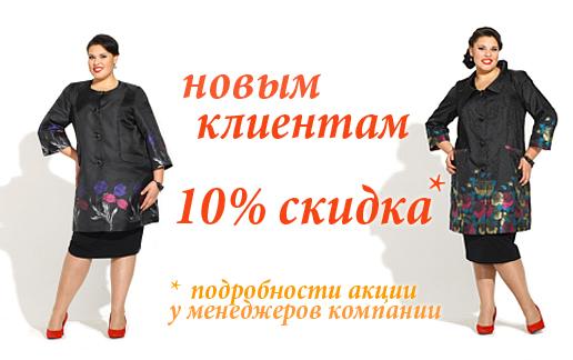 www.silver-string.ru